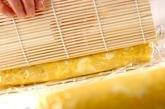 卵巻き寿司の作り方4