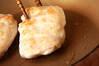 鶏のチーズはさみ焼きの作り方の手順3