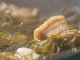 昆布と豚肉の炒め煮の作り方5