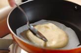 パンダのオムレツケーキの作り方7
