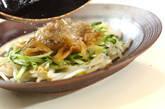 キュウリとザーサイのお漬け物の作り方4