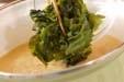 モヤシとワカメのスープの作り方1
