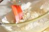 ビスコッティの作り方の手順3