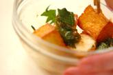 焼き厚揚げの梅肉和えの作り方2