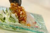 鯛のサラダの作り方5