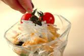 ヘルシー和風サラダの作り方6