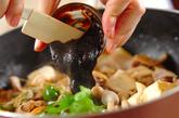豚肉とシメジの甜麺醤炒めの作り方2