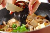 豚肉とシメジの甜麺醤炒めの作り方9