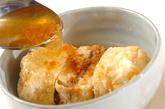 アナゴ豆腐の梅スープの作り方4