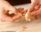 マッシュルームとエビの作り方1
