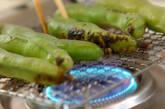 シンプル焼きソラ豆の作り方2