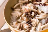 油揚げの俵焼きの作り方4