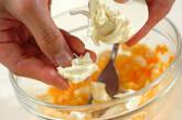 ラビオリ風トマトソースがけの作り方2
