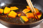 カボチャのポン酢ソテーの作り方2