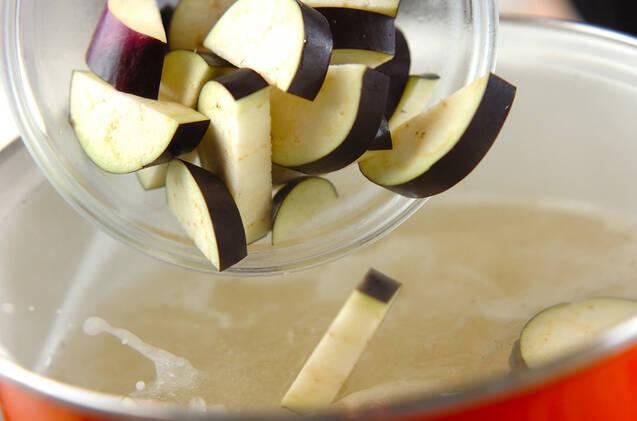 大根とナスのみそ汁の作り方の手順5
