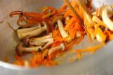 芽ヒジキとちくわの煮物の作り方1