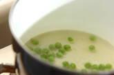 グリンピースと押し麦のご飯の作り方1