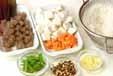 里芋の炊きこみご飯の下準備2