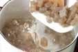 里芋の炊きこみご飯の下準備1