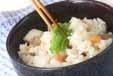 里芋の炊きこみご飯の作り方3