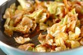 豚バラとキャベツのショウガ焼きの作り方2