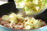 豚バラとキャベツのショウガ焼きの作り方3