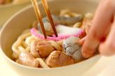 うどん入り茶碗蒸しの作り方2