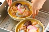 うどん入り茶碗蒸しの作り方3