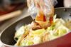 イカとキャベツの焼き肉ダレ炒めの作り方の手順4