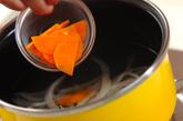 レタスのヘルシースープの作り方1