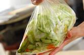 パリパリキャベツサラダの作り方7