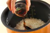 刻み漬け物入りご飯の作り方1