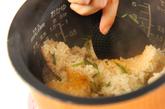 刻み漬け物入りご飯の作り方2