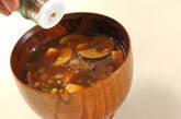 ナスのみそ汁の作り方2