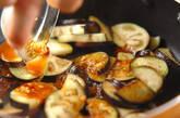 ナスのショウガじょうゆ炒めの作り方2