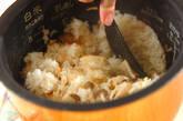 ホタテとシメジの炊き込みご飯の作り方4