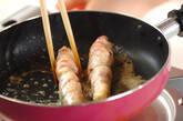 豚肉のインゲン巻きの作り方3