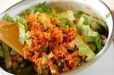 クスクスサラダの作り方2