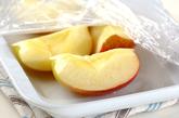 リンゴシャーベットの作り方3