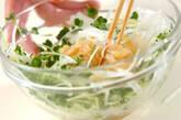 大根とクラゲのサラダの作り方1