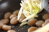 コンニャクの煮物の作り方1