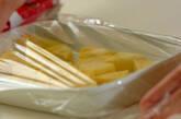 冷凍パインの下準備1
