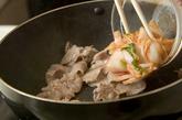 豚キムチ焼うどんの作り方1