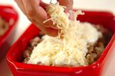 ポテトの重ねグラタンの作り方4