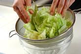 シーザーサラダの作り方1