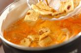 油揚げと野菜のスープの作り方2