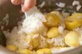 ほくほく栗ご飯の作り方2