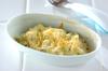 カリフラワーとブロッコリーのサラダのポイント・コツ1