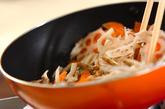 根菜のサラダの作り方1