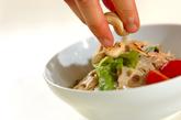 根菜のサラダの作り方2